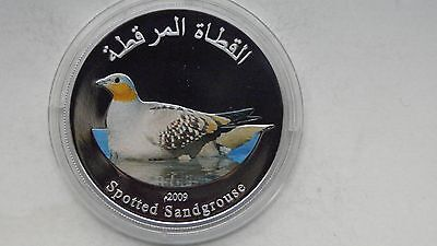 2009 Oman 1 Rial Spotted Sandgrouse Silver Proof coin
