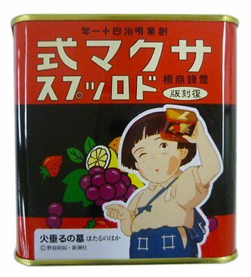 Sakuma Assorted Fruit Drops Candy in Can Grave of the Fireflies Limited Edition