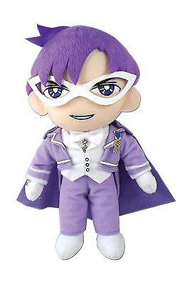 Great Eastern GE-52705 Sailor Moon R 8.5-Inch King Endymion Stuffed Plush New