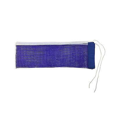 Aoneky Replacement Table Tennis Net New