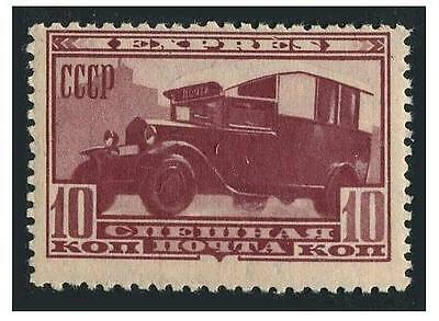 Russia E2,MNH.Michel 408. Special Delivery,1932.Express truck.