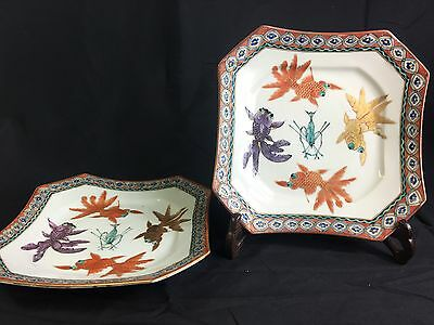 Good Pair Of Antique Chinese Famille  Rose Plates Late 19Th Century