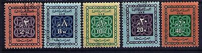Egypt Postage Due Stamps SC# J60-4 Cpl. Used Set
