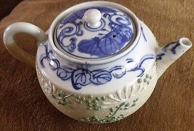 Vintage Chinese Oriental Small Teapot