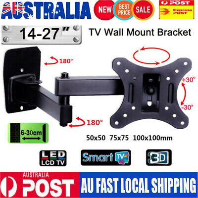 "Adjustable14""-27"" TV Bracket Wall Mount For Full Motion Swivel Screen LCD LED SD"