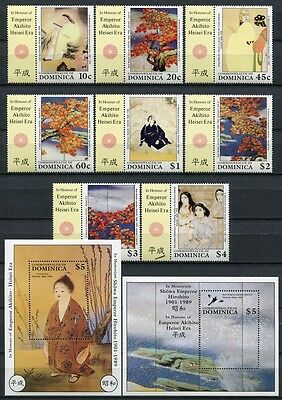 DOMINICA 1989 Jap. Gemälde Paintings Hirohito 1203-10 + Bl.149-150 ** MNH