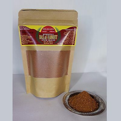 RAS AL HANOUT AUTHENTIC MOROCCAN SPICE BLEND 100g packet NORTH AFRICAN COOKING.