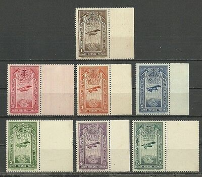 """1931  ETHIOPIA   """" Air Mail """". Complete series 7 new stamps**.    (4037)"""
