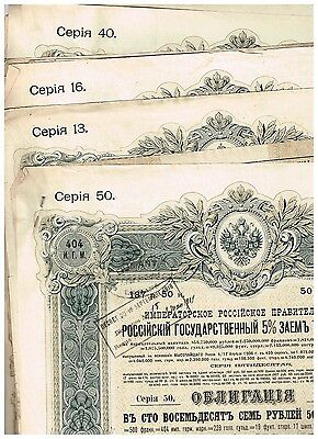 Set 11 Imperial Government of Russia, 1906, 500 FF, coupons