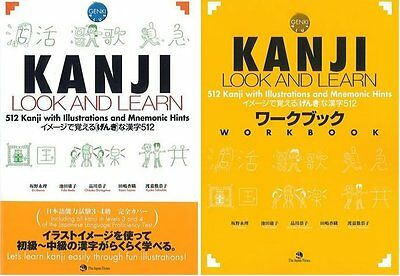 KANJI LOOK AND LEARN Textbook+Workbook Set Learn Japanese Genki JLPT3 JLPT4 JP