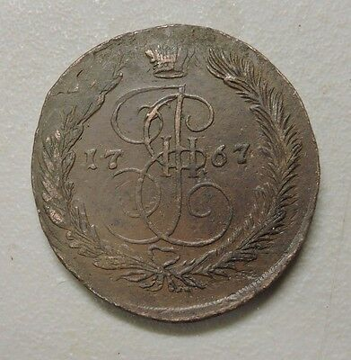 Antique Large 1767 Russian 5 Kopek Copper Coin, Nice, (AI)
