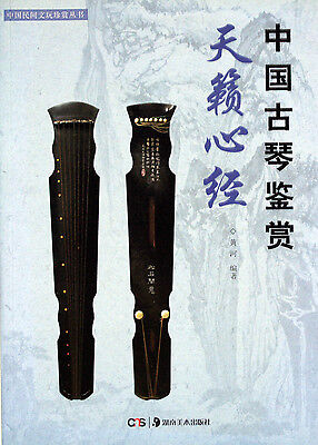 Appreciation of Chinese Guqin