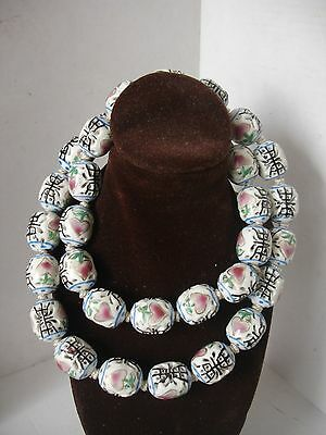 Vintage Chinese porcelain hand carved painted beads necklase.