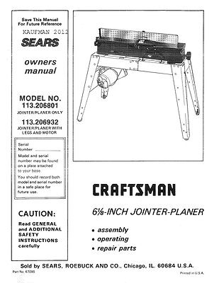 """1985 Craftsman 113.206932  6 1/8"""" JOINTER-PLANER WITH LEGS AND MOTOR 1985"""