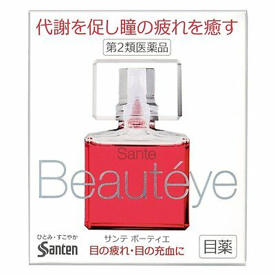 Sante Beauty eye 12mL valuable 3 or 5 pieces set Vautier Beauteye Santen Japan!!