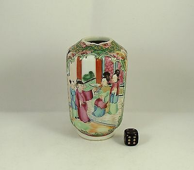 Very Fine Antique Chinese Canton Famille Rose Porcelain Vase circa 1840