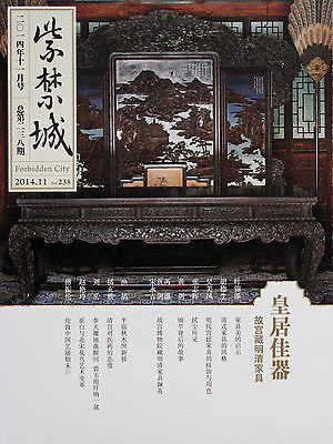 Forbiden City:Contains monographic study on Imperial Furniture of Ming and Qing