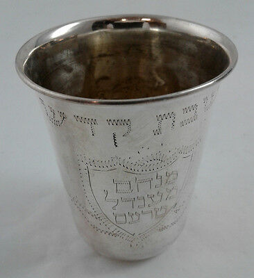 Kiddush Wine Cup Becher - Judaica - Silver 800 - 22 g - Engraved see description