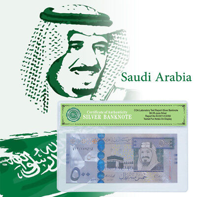 WR Saudi Arabia 500 Riyals Color Silver Banknote Commemorative Note In Sleeve