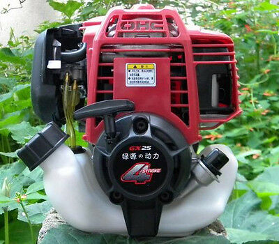 Professional 4-stroke engine 4 strokes for brush cutter engine 25cc 0.65kw1 GX25