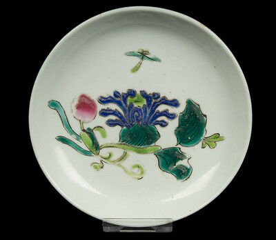 China 19./20. Jh. Teller - A Small Chinese Canton Saucer Dish - Chinois Cinese
