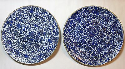 2 Chinese Export Sacred Bird and Butterfly plates Cobalt Blue w Gold