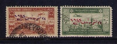 Lebanon Airmail Stamps  SC#C93;95 Used Cat.$44