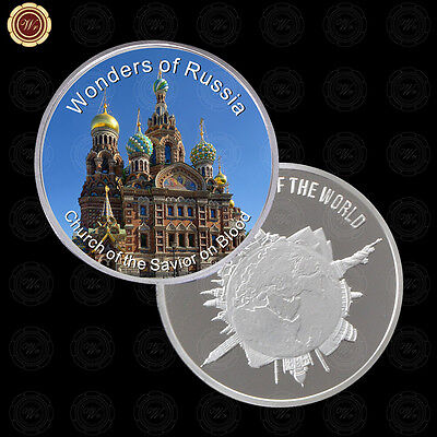 WR Wonders of Russia Church of The Savior on Blood Silver Coin / Acrylic Capsule