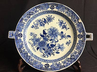 Antique Chinese Blue And White Wame Plate 18Th Century Qianlong Period