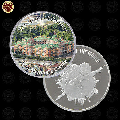 WR Wonders of Russia Saint Michael's Castle Silver Foreign Coin Values Presents