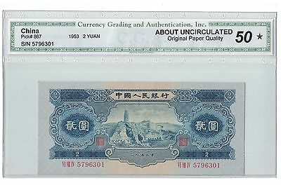 China 1953 banknote 2 Yuan 2nd edition about uncirculated