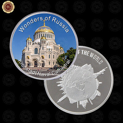 WR Wonders of Russia Kronstadt Naval Cathedral New Coin Silver for Collection