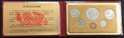 1976 Singapore Year Of The Dragon Coin Set In Excellent Condition Nice Set