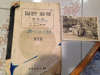 Ww11 Early Korean Book Written While Under Japanese Rule..a Rare School Book