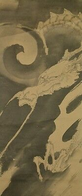 Dragon Hanging Scroll Japanese Painting Picture Japan Asian Art Antique Pic a371