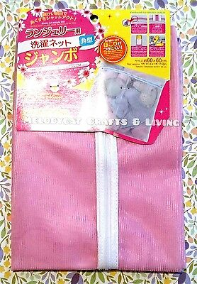 EXTRA LARGE Laundry Bag Washing Net for Lingerie Bra Delicates 60x60cm BABY PINK
