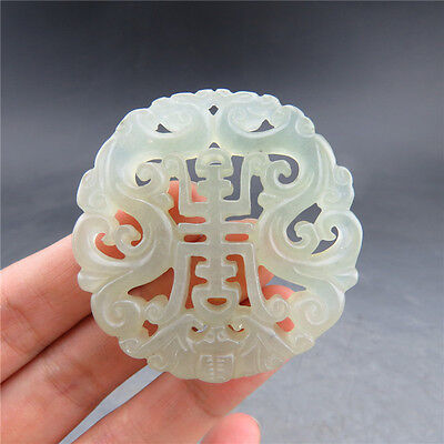 Chinese jade, hand-carved, natural jade,dragon, pendant R23
