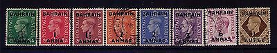 Bahrain Ovpt on Indian Stamps KGVI SC # 52-9 Used Cat.$15