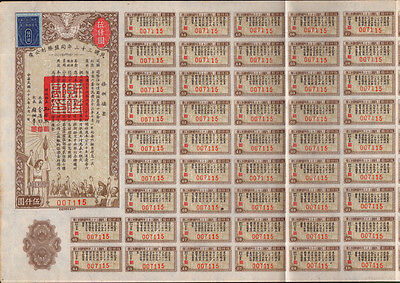 China chinese 1944 old 5000 yuan Victory bonds