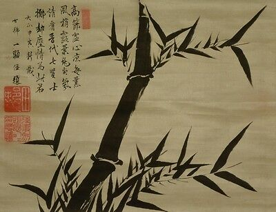 Hanging Scroll Bamboo Japanese Painting Antique Asian Japan Bonsai Old ink a050