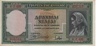GREECE - 1939 - Virtually UNC Note - 1000