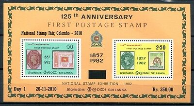 Sri Lanka 2010 Block 20 I Briefmarken Aufdruck Stamps Colombo Postfrisch MNH RAR