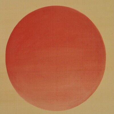 Hanging Scroll Japanese Painting Pine Sunrise Picture Japan Asian art ink a378