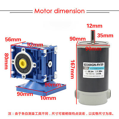 DC12V/24V 300W 18-240RPM 5D300GN-RV30 Worm Gear Reducer Motor with Self-Locking