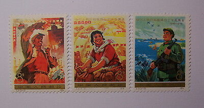 China J3. 25th anniversary of foundation of PRC (2nd set)