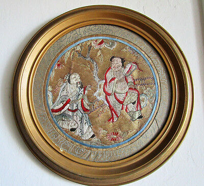 Antique Chinese Qing Dynasty Roundel Silk Embroidery Gold Threads Immortals