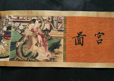 Shunga ancient Painting Erotic lust Exquisite china art old craftwork scroll