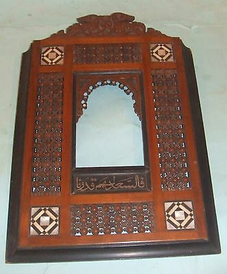 Antique Persian/Middle Eastern Islamic Ornate Picture Frame.