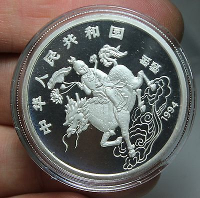 China~1 Oz Silver 1994 10-Yuan Unicorn Proof Coin With Box & C.O.A.