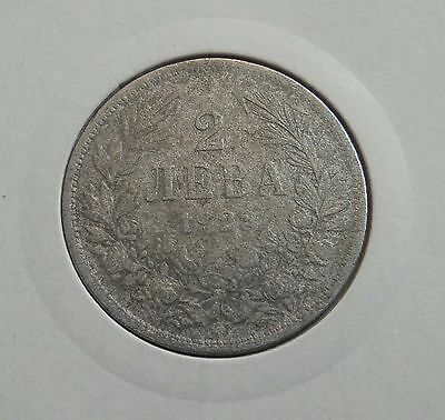 1923 Aluminium Coin 2 Leva Bulgaria King Boris III Saxe Coburg and Gotha